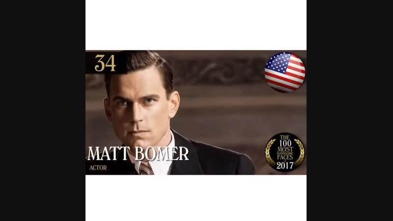 Самые красивые мужчины мира 2017 топ 100 (6-часть)