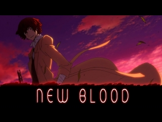 AMV - New Blood