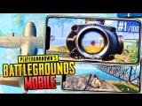 [TaGs Play Theme] PUBG MOBILE: ЭТО ШИКАРНО! ТОП-1 НА IPHONE 10❌PLAYERUNKNOWN'S BATTLEGROUNDS