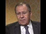 Лавров о нападках на Россию