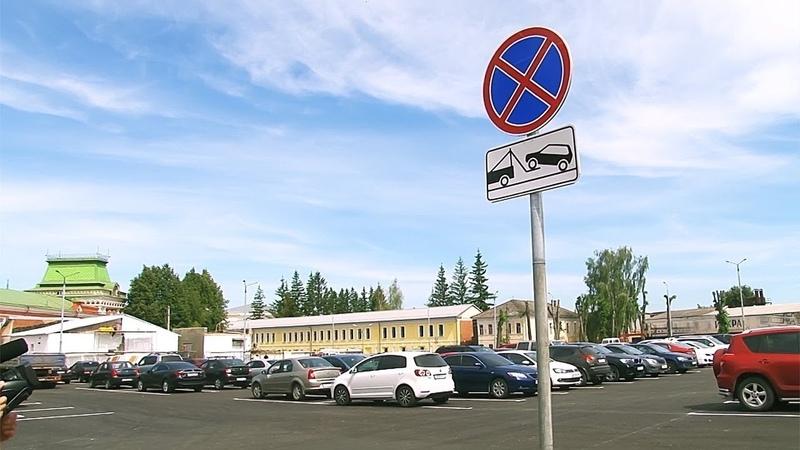 Сюжет ТСН24 Инвалиды III группы смогут бесплатно парковаться на платных парковках