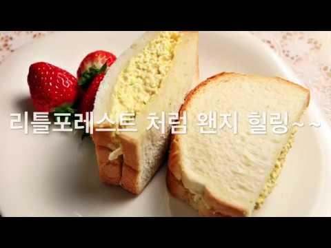 양배추샌드위치 feat 리틀 포레스트 레시피 (Cabbage sandwich feat Little forest)