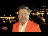 Thomas Anders - Das Leben Ist Jetzt ( Schlager macht Spass! - KLUBBB3 in den Bergen 14.09.2018 MDR)