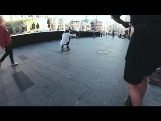Skate moscow. born to be wear