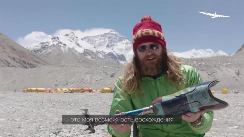 Эверест - Документальный фильм - Ген высоты, или как пройти на Эверест - Трейлер (2016) » Freewka.com - Смотреть онлайн в хорощем качестве