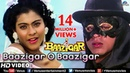 Baazigar O Baazigar HD VIDEO SONG Shahrukh Khan Kajol Baazigar 90's Superhit Hindi Love Song