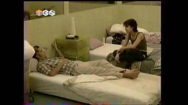 Первое в России реалити шоу - ЗА СТЕКЛОМ (ТВ-6, 2001 год, часть 1)
