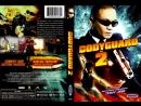 Телохранитель 2 - Трейлер (2007)