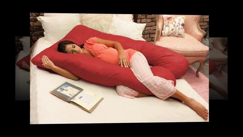 Подушка для беременных и для кормления