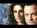 CSI Нью-Йорк s09 DVO