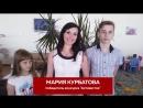 Мария Курбатова - активный подписчик сообщества «Волга-Раст»