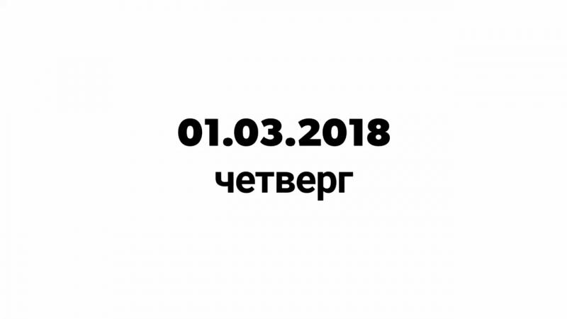 QUIK_20180207_191237.mp4