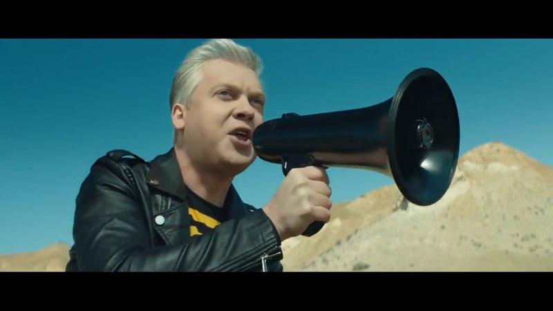 Реклама тарифа ВСЁмоё от Билайн со Светлаковым Каждому свое