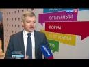 Вести Москва В Манеже посетителей ждут модные выставки и премьера новой сказки