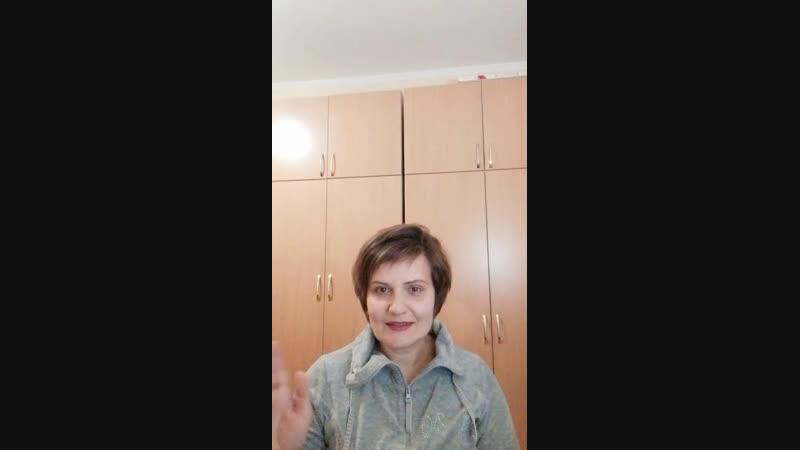 Рабочая группа Светланы - Live