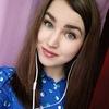 Viktoria Afanasyeva