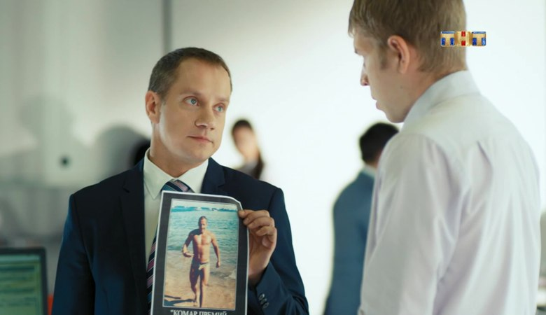 САШАТАНЯ, 4 сезон, 12 серия (29.01.2018)