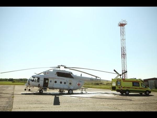 В области заступил на дежурство первый вертолет санитарной авиации