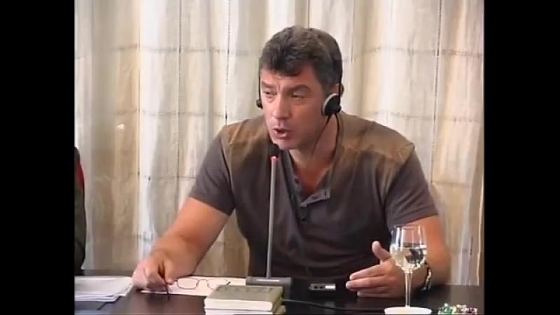 Немцов предсказал в 2008-м Гонка вооружений. Деньги придется брать у пенсионеров, учителей, врачей. Международная изоляция, и