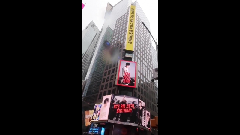 LOOK HOW MF BEAUTIFUL JOON'S TIME SQUARE AD IS