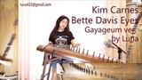 Kim Carnes-Bette Davis Eyes Gayageum