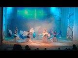 Танец с веелами