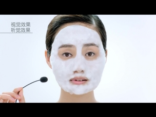 The Saem Black Pearl O2 Bubble Mask PR MV What n How