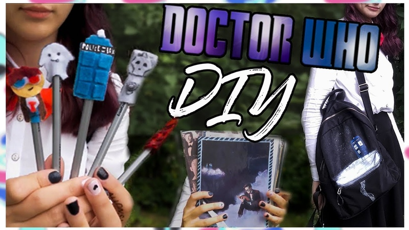 ●BACK TO SCHOOL DOCTOR WHO DIY●