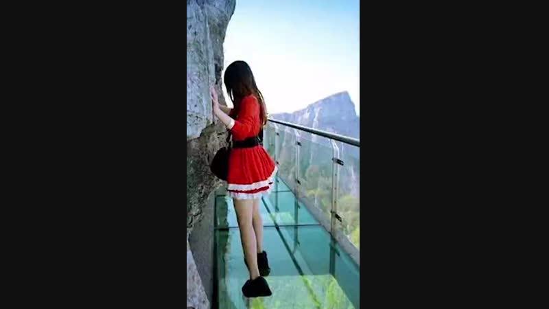 Хрустальный мост Китай