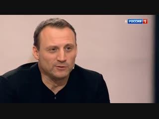Судьба человека. Анатолий Белый ( 12.11.2018 )