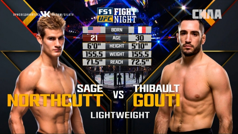 FIGHT NIGHT AUSTIN Sage Northcutt vs Thibault Gouti