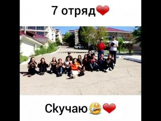 Балдәурен Капчагай Скучаю😭❤