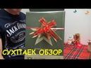 ИРП Российская Армия сухпаек ОБЗОР