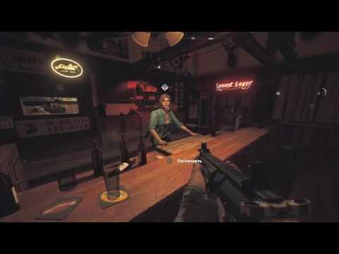 Far Cry 5 ПЕРВОЕ ПРОХОЖДЕНИЕ Часть 4 Миссия Вдоводел