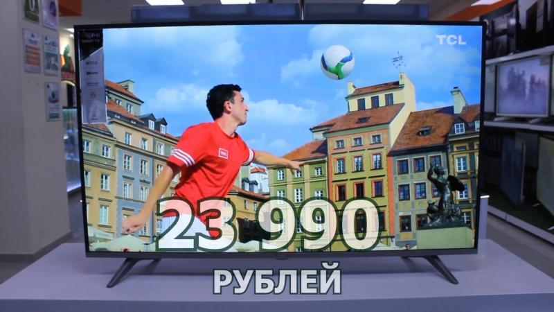 OБЗОР LED-телевизор TCL L43S6FS