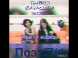 Ton1BRO(ft) ПоэтZK- Baracuda