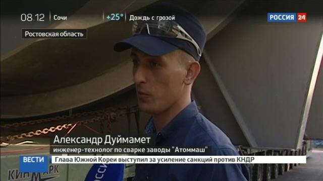 Новости на Россия 24 • Плавучий гигант: с юга в Сибирь по воде переправляют 500-тонную колонну для Омского НПЗ