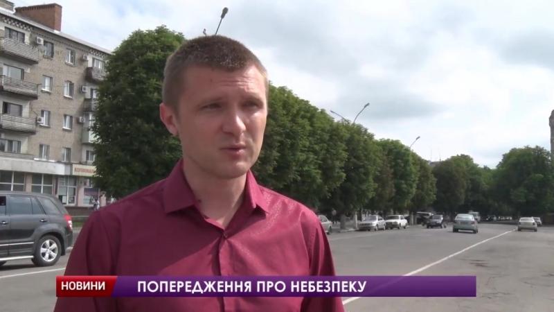 ПТРК: На Дніпровській встановили перший світлофор, що мерехтить - YouTube (720p)