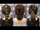 26 Braided Back To School HEATLESS Hairstyles! 🌺 Best Hairstyles for Girls | Part 47
