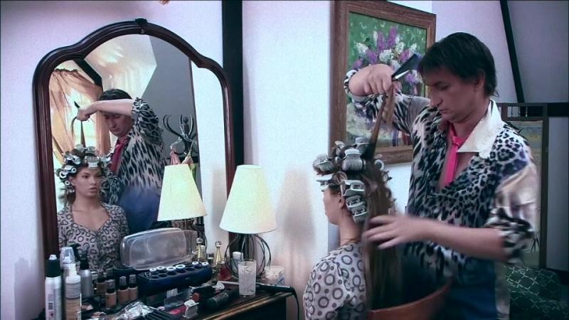 Модный стилист - Игорь Серебряный . Комедия . Комедийный актер . Москва .