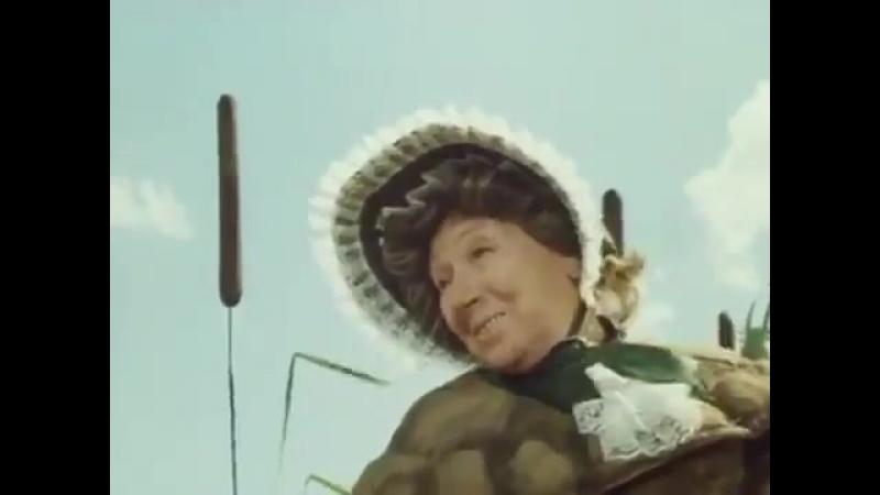 Романс черепахи Тортиллы Рина Зеленая Приключения Буратино 1975 А Рыбников