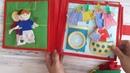Книга развивающая для мальчиков. Книга из фетра