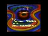v-s.mobiЮрий Антонов - Жизнь играет с нами в прятки (к.ф.Берегите женщин).mp4
