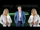 Грешное счастье.Евгений Коновалов и Ольга Плотникова 14.02.2018 от Юрия Быховца