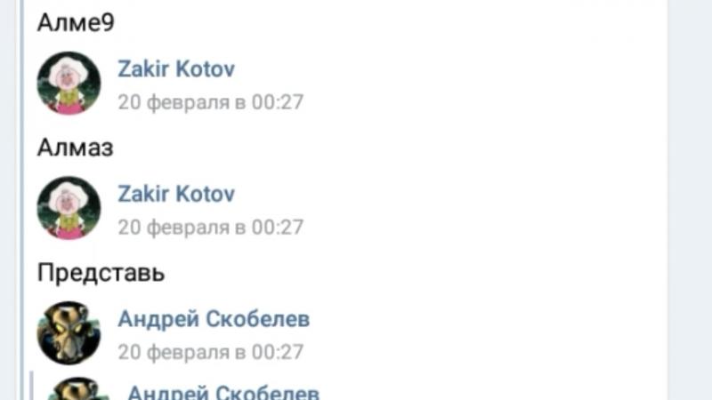 Имперский_гейятник 1280x720 3,78Mbps 2018-02-19 22-40-48.mp4