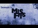 Mistfits / Отбросы | Сезон 4 | Серия 6 | 2012