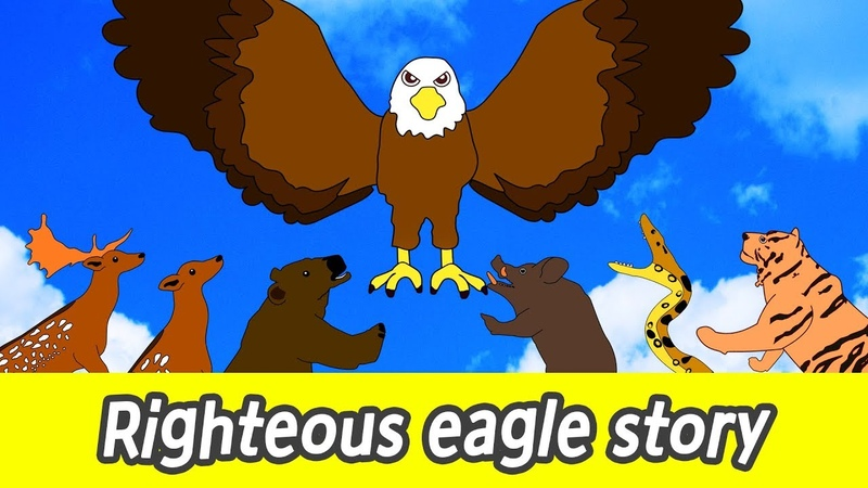 [EN] Righteous eagle story !! animals names for kids, animals cartoonㅣCoCosToy