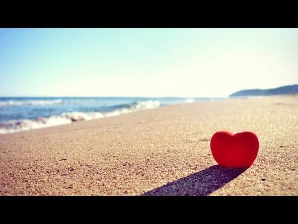 Романтика у моря