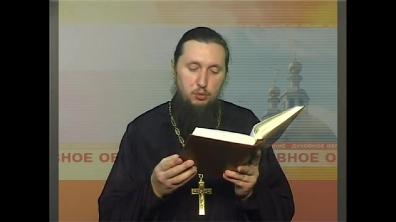 8. Послание апостола Варнавы.