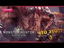 ОБЗОР ЧТО Я ТАКОЕ КУПИЛ ► Monster Hunter World РАЗДАЧА КЛЮЧЕЙ